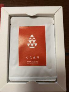 八女煎茶【Superlative】