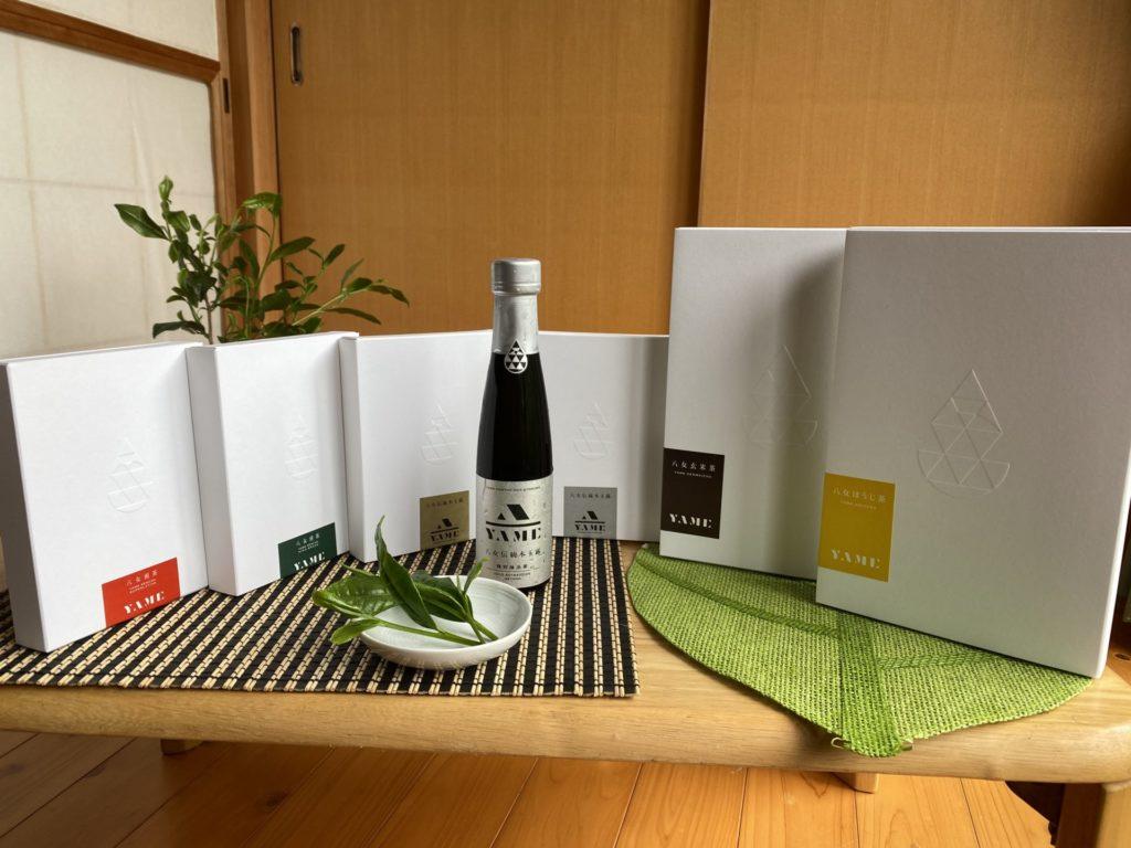 日本一の茶葉【フルセット】プラン
