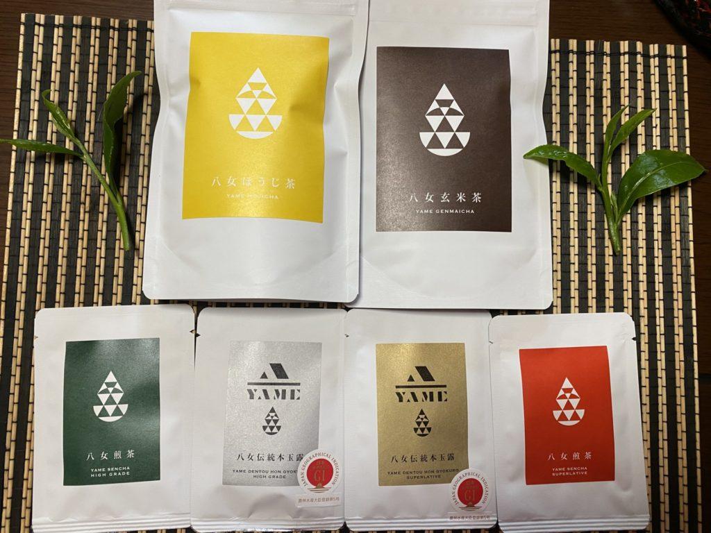 最高級公式商品茶葉全6種セット